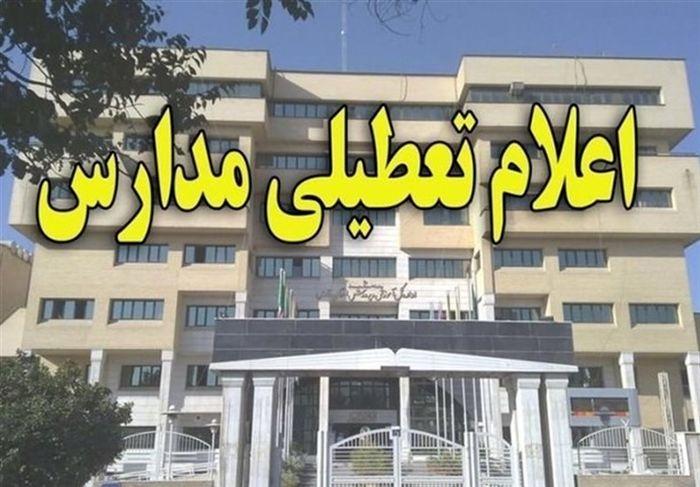تعطیلی مدارس استان فارس  به مدت سه روز دیگر
