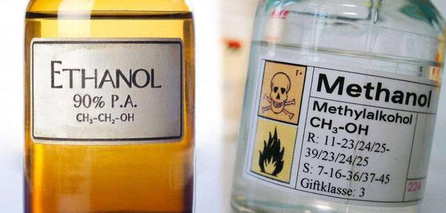 مسمومیت الکلی همچنان در فارس جان میگیرد