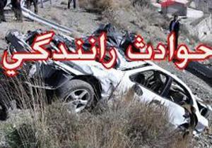 تصادف خونین رانندگی در جاده قیروکارزین-فیروزآباد